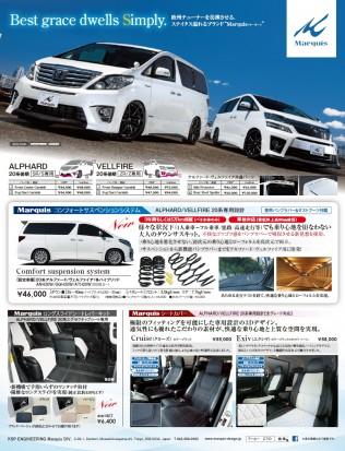 2014.12 広告